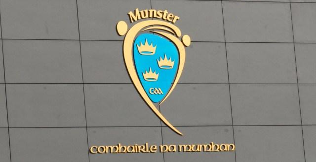Munster GAA Post Primary Schools Fixtures 2017/2018